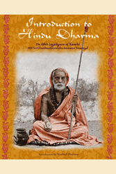 Introduction to Hindu Dharma: Illustrated