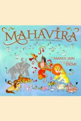 Mahavira: The Hero of Nonviolence